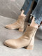 Casual Brief Solid Color Square Toe Back-zip Chunky Heel Women's Boots - Apricot