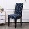 Европейский универсальный чехол для сиденья Elegant Spandex Elastic Stretch Chaircover Столовая Главная