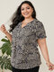 Leopard Print Stand Collar Button Plus Size Casual Shirt for Women - Apricot
