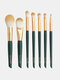 5/7 Pcs Eye Makeup Brushes Set Soft Bristles Foundation Eye Shadow Brushes Makeup Tool - 7 Pcs