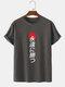 Mens Japanese Characters Print Crew Neck Street Short Sleeve T-Shirt - Brown