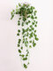 Artificial Greenery Fake Simulation Rattan Leaf Plant Wall Hanging Wedding Party Garden Wall Decor Home Decor - #04