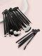 20 Pcs Shell Makeup Brushes Set Concealer Eyeshadow Loose Powder Brush Brush Pack Makeup Tool - #13