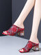 Women Fashion Peep Toe Ethnic Graceful Floral Embroidered Mesh Diamond Chunky Heels Slippers - Red