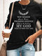 Casual Letters Print Long Sleeve Plus Size T-shirt for Women - Black