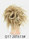 41 Colors Chicken Tail Hair Ring Messy Fluffy Rubber Band Curly Hair Bag Wig - 22