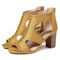 Hollow Out Solid Color Chunky Heel Pumps - Yellow