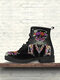 Women Fashion Black Mysterious Skull Character Print Casual Warm Tooling Boots - Black