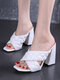 Plus Size Women Daily Cross Band Square Toe Chunky High Heels Slippers - White