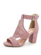 Casual Diamond Hollow-out Solid Color Peep-toe Pumps Shoes Back-zip Women's Heels - Pink