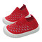 Unisex Kids Fabric Mesh Comfy Breathable Soft Sole Casual Slip On Flat Shoes - Red