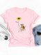 Casual Basic Dog Floral Printed Short Sleeve O-neck T-Shirt - Pink