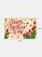 Happy Mother's Day Background Hanging Cloth Home Yard Indoor Outdoor Party Decor Festival Atmosphere Exquisite Banner - Khaki
