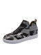 Plus Size Women Casual Leopard Camouflage Pattern Comfortable Skateboard Shoes - Camouflage