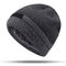 Mens Thick Wool Velvet Knitted Hat Warm Winter Windproof Outdoor Casual Snow Beanie - Gray