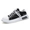 Men Stylish Ice Silk Cloth Breathable Quick Drying Casual Shoes - Black