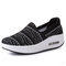 Women Casual Rocker Sole Mesh Slip On Platform Shake Shoes