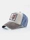 पुरुष कढ़ाई टाइगर पैटर्न बेसबॉल कैप आउटडोर सनशेड समायोज्य टोपी - भूरा