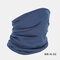 Windproof Sun-proof Dust-proof Headgear Mask Hat - Navy