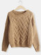 Solid Color Knitting Pullover Thick Sweater For Women - Yellow
