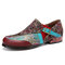 SOCOFY Retro Embroidery Stitching Flower Embossed Pattern Leather Buckle Slip On Flat Shoes - Wine Red