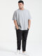 Plus Size Mens Solid Color O-Neck Short Sleeve Basic Casual T-Shirt - Gray