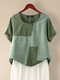 Patchwork O-neck Plus Size Casual T-shirt for Women - Green