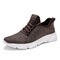 Men Microfiber Leather Hole Lace Up Running Sport Casual Shoes - Coffee