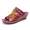 SOCOFY Floral Embossed Leather Adjustable Strap Stitching Wedge Sandals - Purple