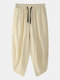 Mens Solid Color Brief Style Casual Loose Drawstring Waist Harem Pants - Beige