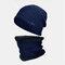 メンズウールPlus厚い冬は暖かい首の保護防風ニット帽を保ちます - ネービー