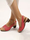 Women Large Size Casual Brief Comfortable Slingback Heeled Sandals - Red
