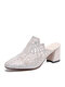 Women Large Size Breathable Hollow Out Chunky Heels Backless Slippers - Beige