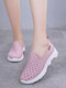 Women Comfy Breathable Hollow Slip On Walking Shoes - Pink