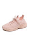 Women Fashion Light Weight Breathable Knitted Fabric Comfy Soft Lace Up Casual Running Shoes - Pink