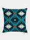 Bohemian Geometric Pattern Linen Cushion Cover Home Sofa Art Decor Throw Pillowcase - #04