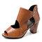 Women Lady Peep Toe Hollow Zipper High Chunky Heel Sandals - Brown