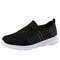 Women Breathable Knitted Comfy Slip On Casual Walking Sneakers - Black