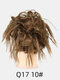 41 Colors Chicken Tail Hair Ring Messy Fluffy Rubber Band Curly Hair Bag Wig - 09