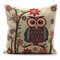 <US Instock> Owl Decorative Throw Pillow Case Cushion Cover 18x18 inch Square Zipper Waist Pillowcase Pillow Protector Slip Cases for Home Bedroom Couch Sofa Bed - #1