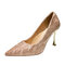 Women Pointed Toe Streamer Uppers Solid Color Fine Heels - Champagne