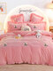 4Pcs Flannel Floral Overlay Towel Embroidery Autumn And Winter Warm Comfy Bedding Milk Velvet Series Kit - Pink
