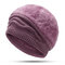 Women Extensible Rabbit Hair Blend Pure Color Thick Warm Knit Hat Outdoor Travel Snow Hat - Purple
