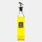 1Pc Glass Sauce Vinegar Oil Bottle Oil Dispenser Container Gravy Boats Condiment Seasoning Bottle Olive Oil Dispenser Kitchen - #01