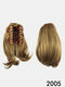 8 Colors Straight Hair Extensions High Temperature Fiber Catch Clip Small Ponytail - #03