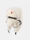 男性と女性の防寒冬用トラッパーハットマスクトラッパーハット付きの厚い冬用ハット耳栓 - #13