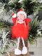 1Pc Christmas Decorations Angel Feather Pendant Plush Wings Sitting Pendant - #04