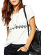 Casual Printed Short Sleeve Loose Summer T-shirt - White