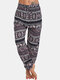 Floral Print Elastic Waist Drawstring Plus Size Pants with Pockets - Pink