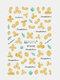 Everlasting Flower Narcissus Hydrangea Simulation Dried Flower Nail Stickers - 14